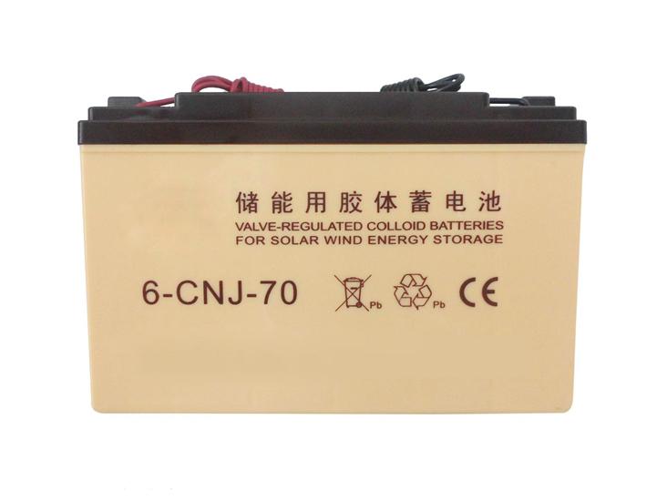 ZX9-太阳能电池