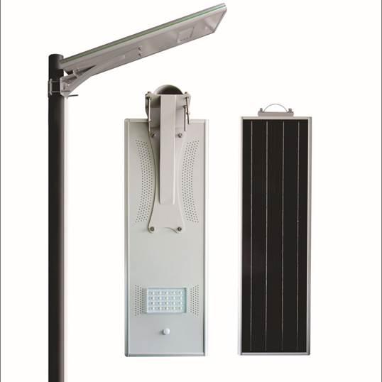 ZX6-太阳能一体化灯