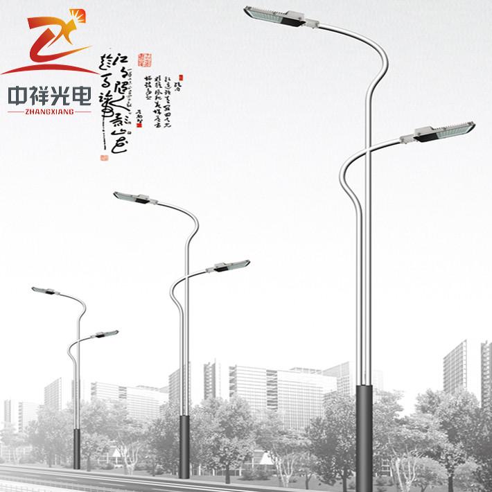 ZX3-6-双联杆高低臂市电路灯