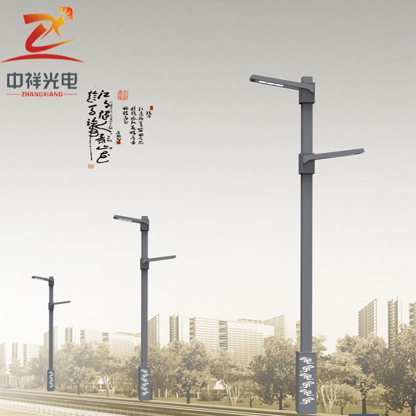 ZX3-8-高低臂市电路灯